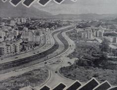 Valla de la Constructora Colinas de Bello Monte S.A. | Foto: Rosendo Reglá Casals (1927-1999)
